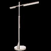 IQ8121 DALEY ADJUSTABLE FLOOR LAMP